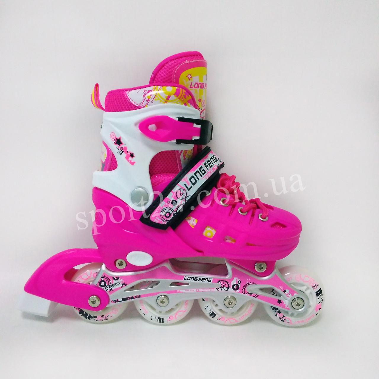 Ролики раздвижные LF Scale Sport (ЛФ Скайл Спорт), розовые, S (31-34), M (35-38), L (39-42)