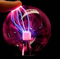 Шар плазменный Plasma ball 9?, Tesla плазма ночник, лампа плазменный шар, плазменный шар с молниями