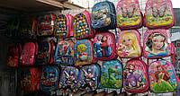 Школьный рюкзак (ранец) портфель