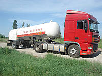 Перевозка сжиженого газа СПБТ