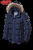 Куртка мужская до -22 Braggart Dress Code, т.синий р. M,L,XL,XXL,3XL
