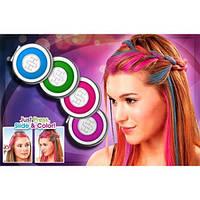 Мелки для волос, цветные мелки для волос, временная краска для волос, пастель для волос, красящие мелки