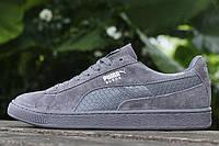 Мужские кроссовки Puma Suede Classic (кеды пума) серые