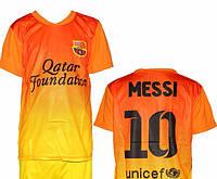 Детская (5-10 лет) футбольная форма ''Месси'' - ФК''Барселона'' (2012/2013) -  желто-оранжевая, гостевая