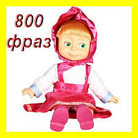 Говорящая кукла МАША 4614 сказочница-800 фраз, рус. яз.!Опт