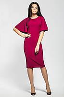 Изящное приталенное платье с отрезным поясом и расширенным рукавом