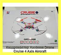 Квадрокоптер Нaoboss Drone Cruise 4 Axis Aircraft!Акция