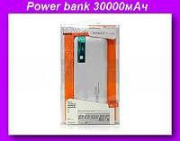 Внешний аккумулятор (power bank) 30000мАч (6000мАч)