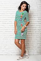 Короткое платье в полоску с накаткой Moschino