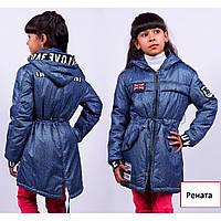 Куртки и плащи детские для девочек производитель