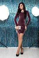 Мини-платье из бархата лилового цвета с жемчугом