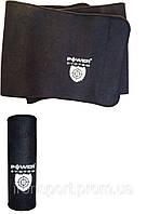 Пояс для похудения Power System PS-4001 Power system