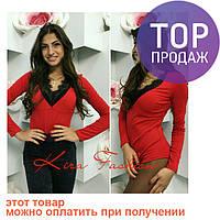 Женское боди с рукавами, джерси  + кружево, красное / боди Body женское, модное, стильное