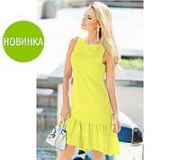 Платье летнее, в наличии 4 цвета:Мятный Персиковый Голубой Желтый. размер 42 44 46 48