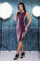 Платье футляр из лилового бархата с разрезом спереди