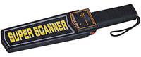 Металлодетектор, металлоискатель, Металлообнаружитель ручной super scaner