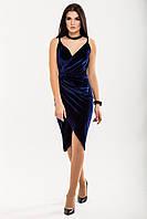 Шикарное платье из синего бархата