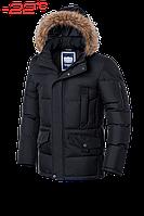 Куртка мужская до -22 Braggart Dress Code, черный р. M,L,XL,XXL,3XL, фото 1