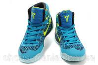 Баскетбольные кроссовки Nike Kobe 9 N-10784-2