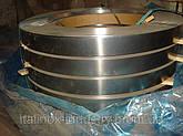 Лента из нержавеющей стали A316L 1,5х174,0 матовая, фото 3