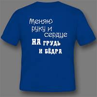 Оптовая печать на футболках Днепропетровск