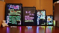 Светящаяся доска, led доска 30х40, neon board, neon board, рекламная доска, лед доска, доска с подсветкой