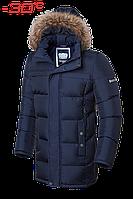 Куртка мужская до -30 Braggart Dress Code, т.синий р. M,L,XL,XXL,3XL, фото 1