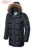 Куртка мужская до -30 Braggart Dress Code, графит р. M,L,XL,XXL,3XL