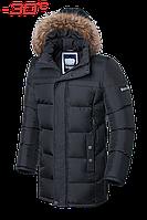 Куртка мужская до -30 Braggart Dress Code, графит р. M,L,XL,XXL,3XL, фото 1