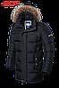 Куртка мужская до -30 Braggart Dress Code, черный р. M,L,XL,XXL,3XL
