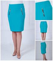 Женская модная юбка - карандаш размеры 44-52