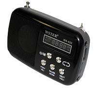 Портативная колонка-радио WS-822 MP3/SD/USB/AUX/FM