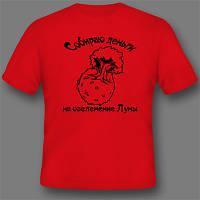 Печать на футболках шелкотрафарет
