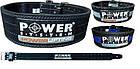 Пояс для пауэр-лифтинга POWER LIFTING PS-3800 черно-синий (Power system), фото 3