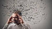 Концепция «Три в Одном». Что такое рассеивание стрессов?