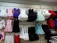 Лучший танцевальный магазин в Киеве