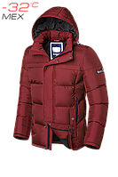 Куртка мужская до -32 Braggart Dress Code, красный р. M,L,XL,XXL,3XL, фото 1
