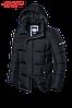 Куртка мужская до -32 Braggart Dress Code, черный р. M,L,XL,XXL,3XL