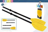 Пластиковые весла Intex 59623 122 см, весла для лодки intex, весла из высококачественного пластика