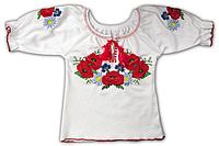 """Вышиванка  детская с коротким рукавом """"Марийка"""" для девочки"""