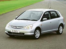 Honda Civic (5 дв) (2001-2005)