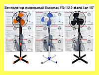 "Вентилятор напольный Euromax FS-1619 stand fan 16""!Опт"