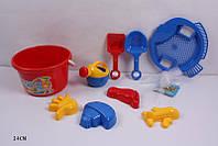 Песочный набор в сетке 24 см 6932, набор игрушек в песочницу, набор для песочницы, детские игрушки для песка