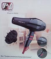 ФЕН Pro motec PM 2302 3000W Профессиональный