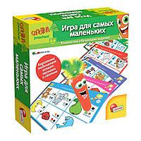Развивающая игра liscianigiochi Каротина U36714 ТМ: Liscianigiochi