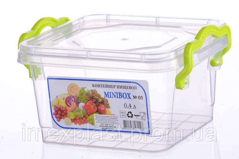 Контейнер пищевой MINILUX №2 0,4л