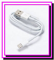 USB кабель Apple iPhone 5 5s 5c iPad4 mini iPod!Опт