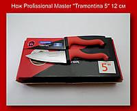 "Нож Profissional Master ""Tramontina 5"" 12 см!Опт"