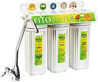 Проточный фильтр под мойку Fito Filter FF-4, фильтр для воды 4 ступени очистки, фильтр водоочиститель