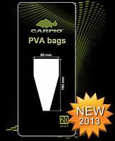 Carpio Carpio ПВА пакет PVA bags BULLET (пуля) 80х190мм, 20шт